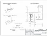 проект перепланировки квартиры водопровод