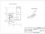 проект перепланировки квартиры пример канализация