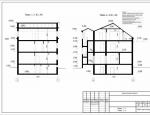архитектурный проект жилого дома 9