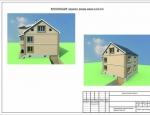 архитектурный проект жилого дома 10