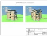 архитектурный проект жилого дома 11