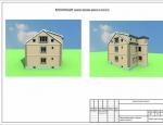 архитектурный проект жилого дома 12