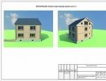 архитектурный проект жилого дома 14