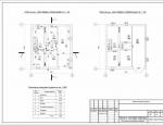 архитектурный проект жилого дома 18